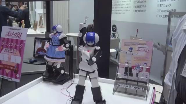 人形机器人Premaid AI正在跳舞