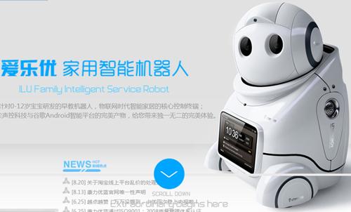 这是最新版的爱乐优机器人外形。连颜色都一样了