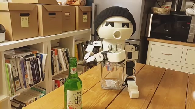 drinking robot(1).mp4_20151230_082840.413