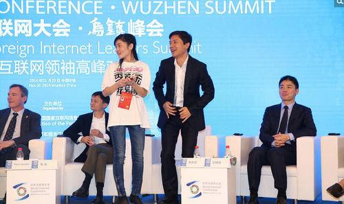 百度创始人兼CEO李彦宏在世界互联网大会现场