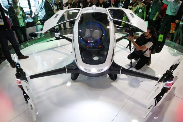 gadget-show-ehang