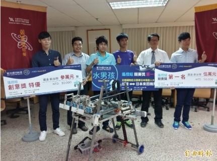 台湾南荣科技大学