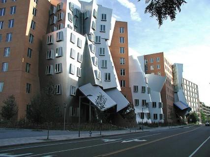MIT计算机科学与人工智能实验室外景