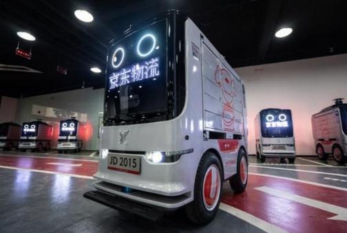京东物流机器人