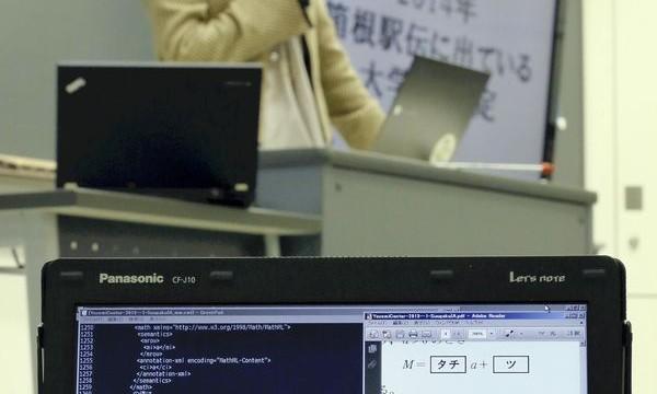 中日开发学霸机器人今年高考分数揭晓  力争2021年考取东京大学