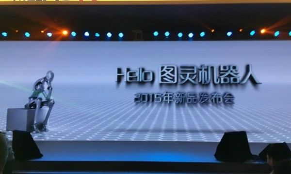 新现场:中国创业团队打造本土机器人操作系统