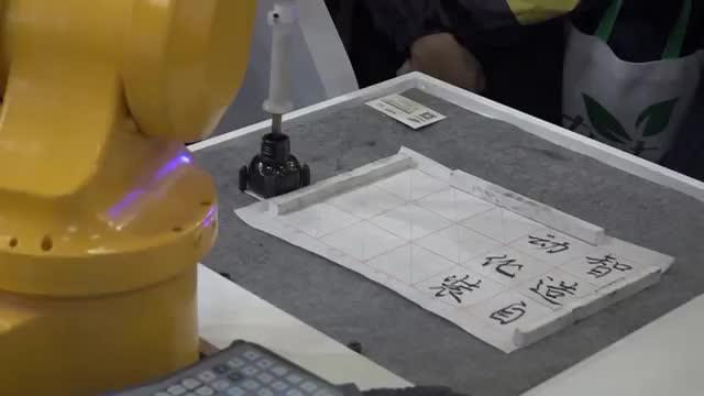 机器人写作 带给我们的惊喜和惶恐