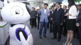 小度机器人将主持浙江卫视跨年 小度有多机智?