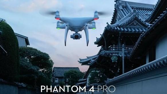 大疆发布精灵4Pro无人机(Phantom 4 Pro)