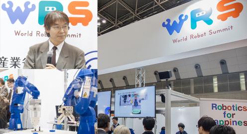 2018东京世界机器人峰会现场