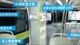 上海张江人工智能岛拟打造人工智能产业新标杆